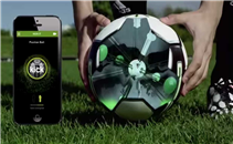 ما هى الكرة الذكية؟