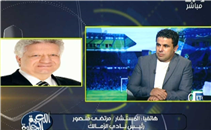 مرتضى منصور يعلن عن هدنة مع النادي الأهلي