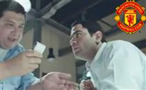 فيديو كوميدي.. كواليس فشل صفقة دي خيا