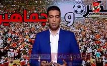 شادى محمد لـ ميدو: الاهلى بيعلم الادب.