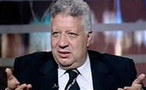 مرتضى منصور يطالب بتأجيل نهائي كأس مصر