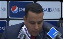 المنطوق الكامل للحكم فى قضية أحمد الشيخ