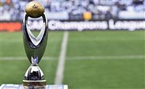 قرعة دور المجموعات في دوري أبطال افريقيا