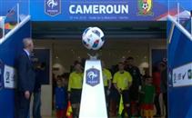 الكرة السحرية بمباراة فرنسا والكاميرون
