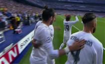 هدف ريال مدريد فى مانشستر سيتي