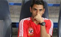 تصريحات محمد رزق بعد عودته للاهلي من الاعارة