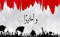 اغنية مصر فى كأس العالم