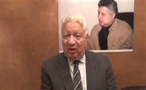 مرتضى: الأمن قرر عودة الزمالك لاستاد القاهرة