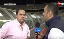 هجوم محمد عوده على التحكيم بعد الخسارة أمام المصري