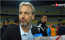 المدير الفني للاسماعيلي: الاهلي سرق المباراة