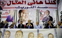 مؤتمر جماهيري لقائمة أحمد سليمان في ميت عقبة