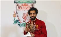 صلاح يتسلم جائزة بى بى سي لأفضل لاعب افريقي