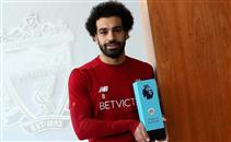 صلاح يتوج بجائزة لاعب الشهر في الدوري الانجليزي