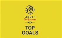 أفضل أهداف الاسبوع بالدوري الفرنسي