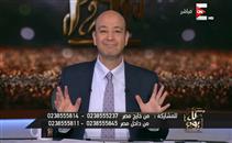 أديب: ميسي مزاجه عنب وبكرة عندنا في مصر