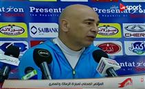تصريحات حسام حسن عقب مباراته مع الزمالك