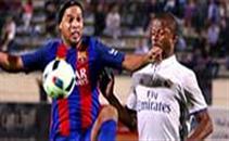 ملخص مباراة اساطير برشلونة واساطير ريال مدريد