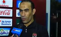 عبدالحفيظ: شرط واحد لمعاقبة حسام عاشور