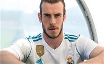 إعلان قميص ريال مدريد الجديد