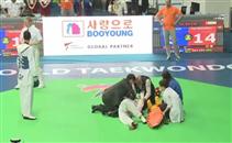 لاعب تايكوندو مصري يتسبب في إصابة منافسه الإيراني