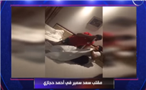 مقلب سعد سمير فى احمد حجازي