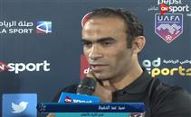 تصريحات سيد عبد الحفيظ بعد الفوز على الوحدة