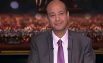 عمرو أديب ساخرا: جوزيه اكثر واحد اسعدني لمدة 6 سني