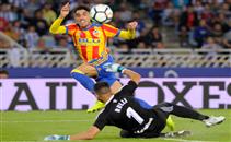 أهداف مباراة ريال سوسيداد وفالنسيا