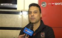 تصريحات حسام البدري بعد صدارة الأهلي للدوري