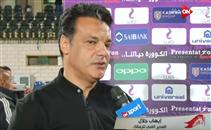 تصريحات ايهاب جلال بعد الفوز على بتروجيت