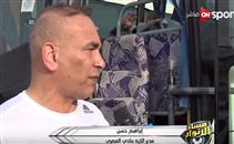 تعليق ابراهيم حسن بعد تأهل المصري
