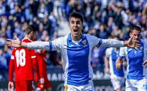 أهداف مباراة ديبورتيفو ليجانيس واشبيلية