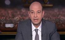 تعليق عمرو أديب على خروج الزمالك من الكونفدرالية