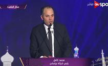 تعليق محمد كامل رئيس برزنتيشن على طائرة المنتخب