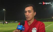 اسامه نبية يتحدث عن استعدادات منتخب مصر