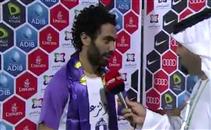 تصريحات الشحات بعد الفوز بالدوري الإماراتي