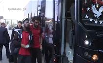 وصل أتوبيس الأهلي إلى إستاد القاهرة