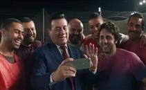 إعلان فودافون بمشاركة نجوم منتخب مصر