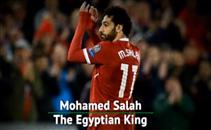 محمد صلاح .. الملك المصري
