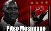 الأهلي يعلن عن التعاقد مع موسيماني