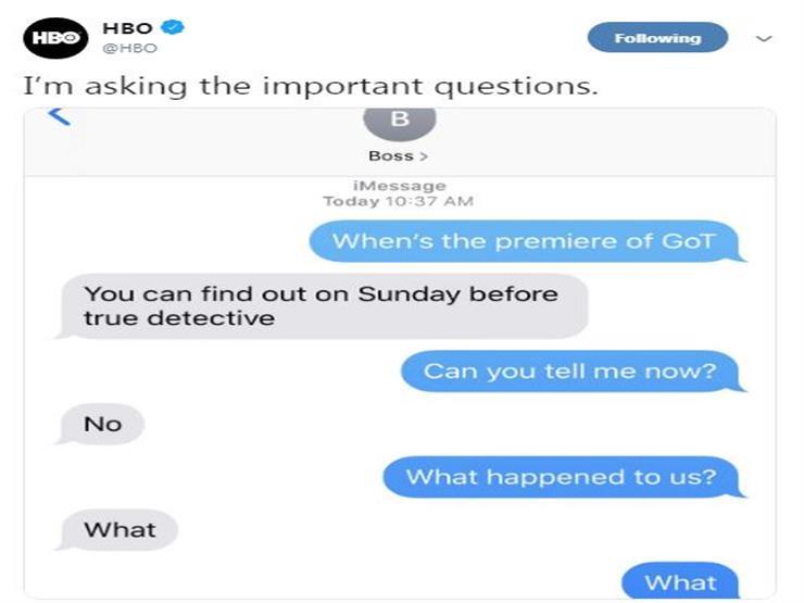 شركة HBO