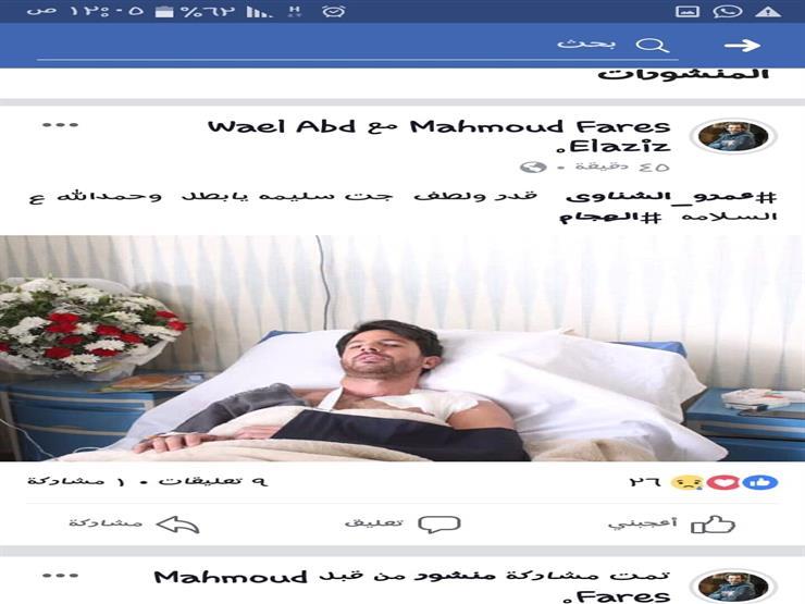 عمر الشناوي (1)
