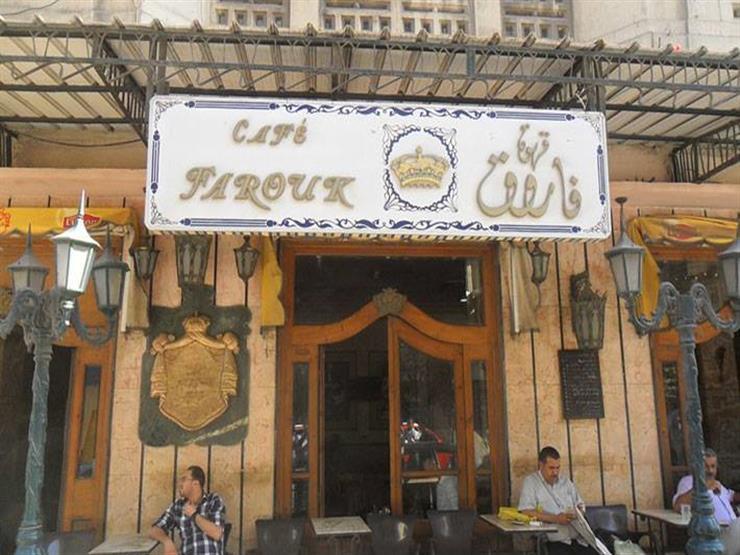 مقهى فاروق بمنطقة بحري