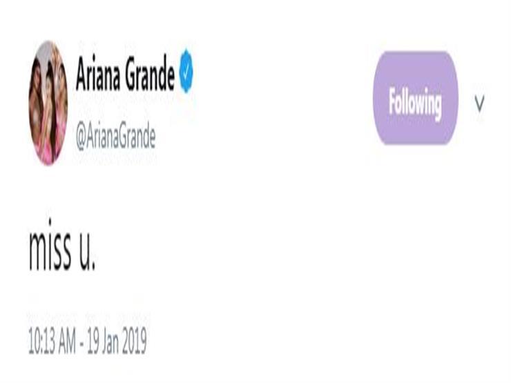 أريانا جراندي على تويتر