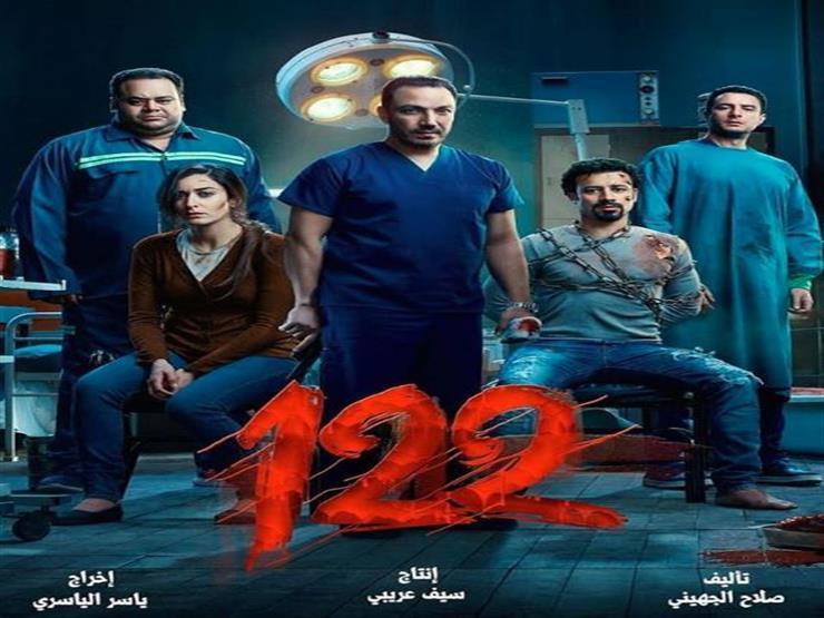منتج فيلم 122