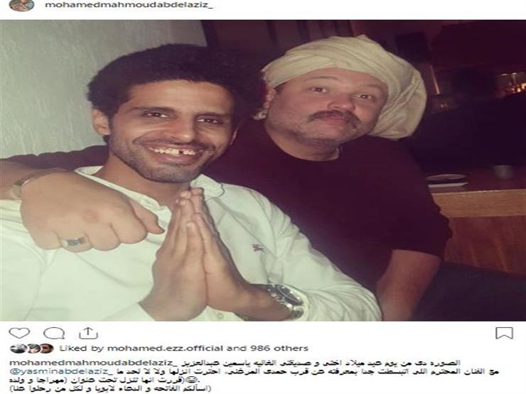 محمد 2