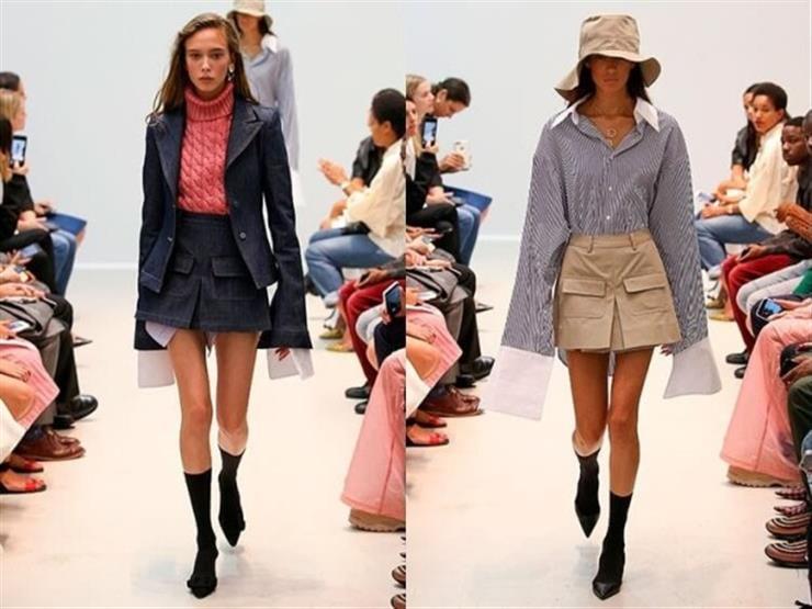 A-shaped Skirts
