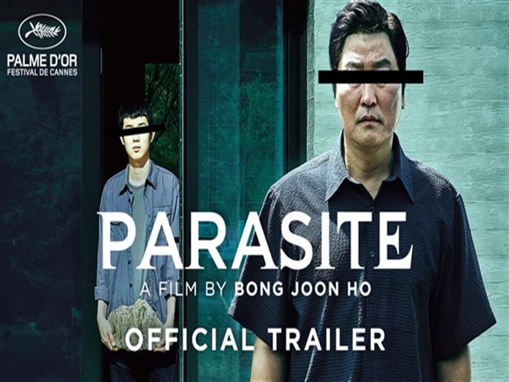 فيلم Parasite..