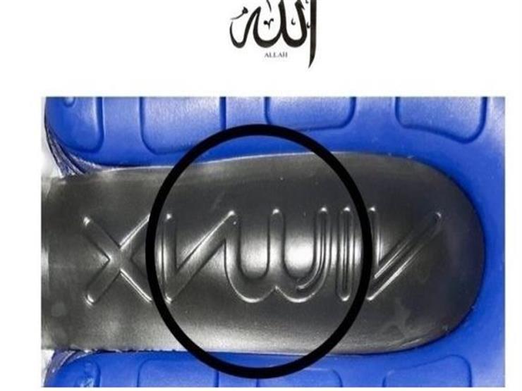 حذاء نايك الجديد يثير الجدل بسبب وجود كلمة تُشبه اسم الله (صور) (2)