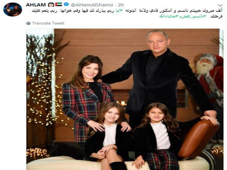 أحلام الكويتية
